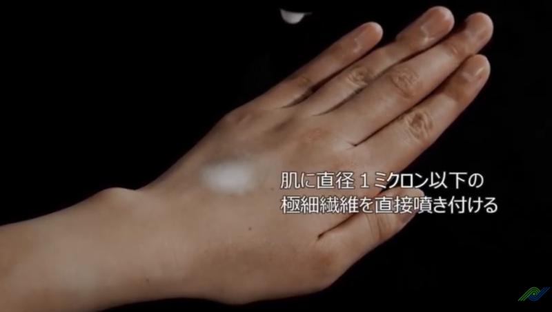 花王の「ファインファイバー」、製剤併用で肌の状態良好に