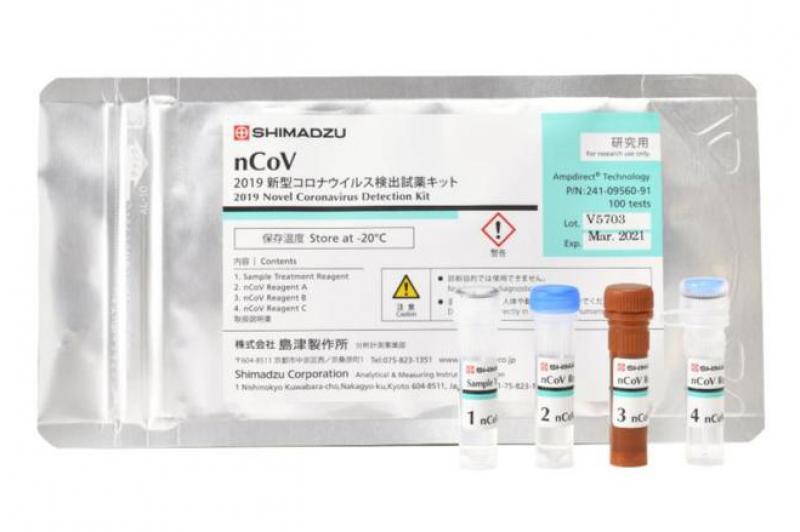 新型コロナ/島津、PCR試薬増産 月60万検体分に倍増