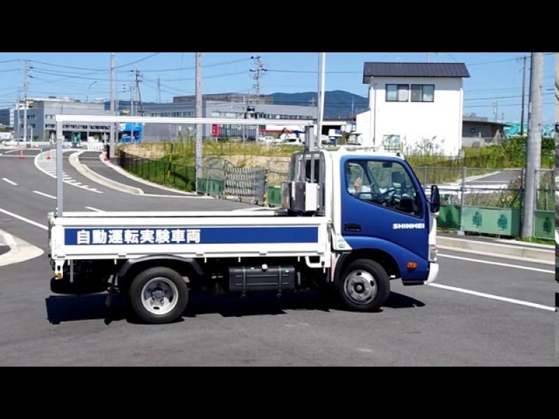自動運転トラック実証公開